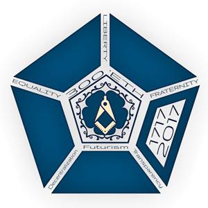 Precio 1717 Masonic Commemorative Token