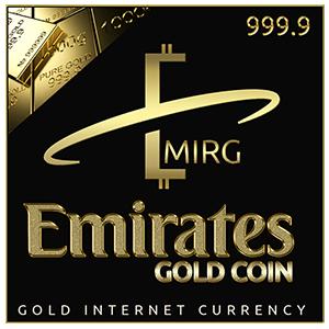 Precio EmiratesGoldCoin