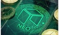 Fondos de pantalla NEO