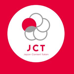Logo Japan Content Token