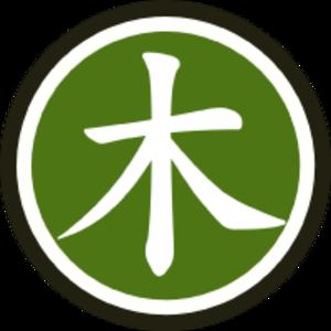 Logo Wood Coin