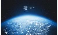 Logo IOTA en HD
