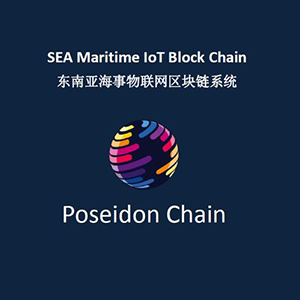 Logo Poseidon Chain