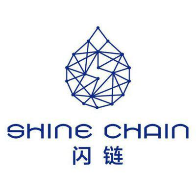 Precio Shine Chain