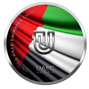 Precio United Arab Emirates Coin