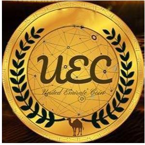 Logo United Emirates Coin